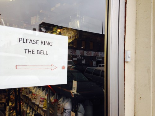 Please ring bell door sign